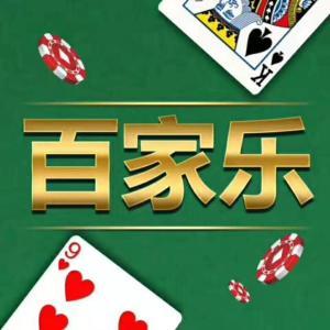 缅甸皇家赌场开户18787975657